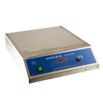 梅颖浦 不加热磁力搅拌器,MYP16-5(新)