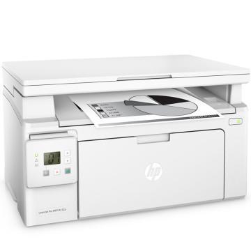 惠普(HP) 黑白激光多功能一体机,A4(打印 复印 扫描)M132a,M126a升级款 单位:台