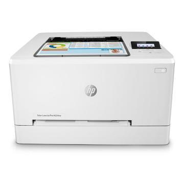 惠普(HP) 彩色激光打印机,A4 Colour LaserJet Pro M254nw(M252n升级型号)单位:台