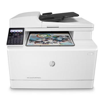 惠普(HP) 彩色激光多功能一体机,A4(打印 复印 扫描 传真) M181fw 单位:台