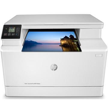 惠普(HP) 彩色激光多功能一体机,A4(打印复印扫描) M180N(代替176n) 单位:台
