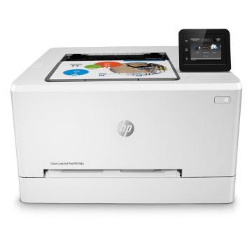 惠普(HP) 彩色激光打印机,A4自动双面 M254DW(替代HP M252dw)单位:台