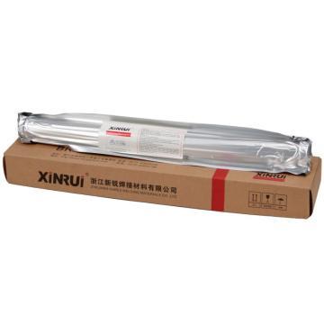 铝铝药芯焊丝,XR-FC0315,Φ2.0mm,新锐,2kg/盒,直条状