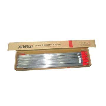 铜铝药芯焊丝,XR-FC0215,Φ2.0mm,新锐,5kg/盒,直条状