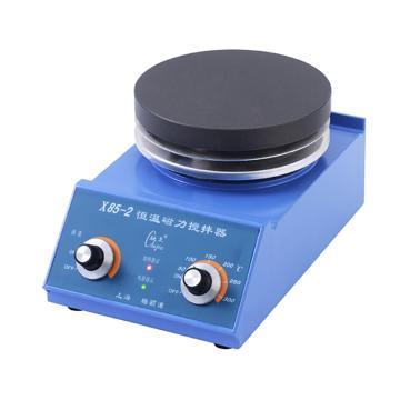 梅颖浦 恒温磁力搅拌器,X85-2