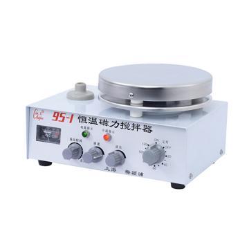 梅颖浦 恒温磁力搅拌器,95-1