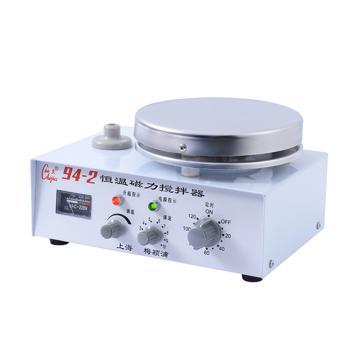 梅颖浦 恒温磁力搅拌器,94-2