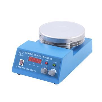 梅颖浦 恒温磁力搅拌器,SH23-2