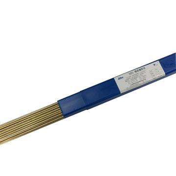 斯米克铜及铜合金焊丝,S221锡黄铜焊丝, Φ2.5,20公斤/盒