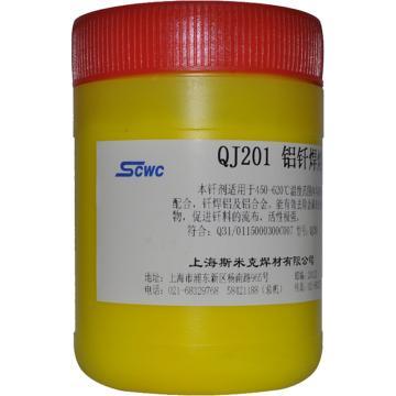 斯米克飞机牌铝钎焊熔剂,QJ201,500克/瓶