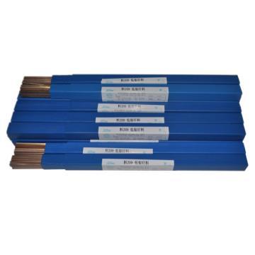 斯米克L209钎料,料209低银钎料,扁丝,1公斤/盒