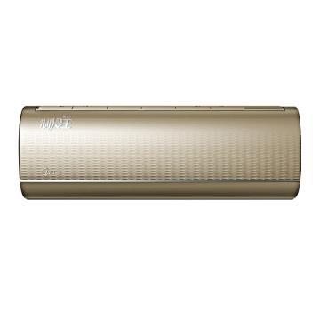 美的 制冷王1匹全直流变频冷暖空调挂机,KFR-26GW/BP3DN8Y-YA100(B1),一级能效, 智能WiFi,区域限售
