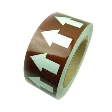 安赛瑞 管道流向箭头带-棕,高性能自粘性材料,50mm宽×27m长,33543
