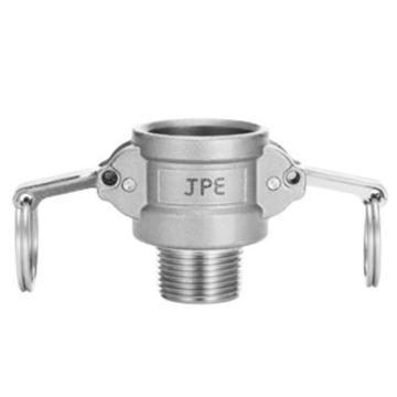 """JPE 双扣式外牙插座,不锈钢,1/2"""",AS6-B050-R"""