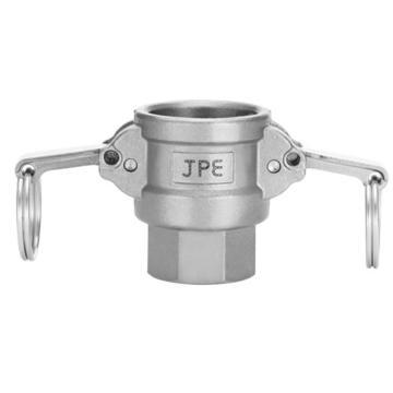 "JPE 双扣式内牙插座,不锈钢,1/2"",AS6-D050-R"