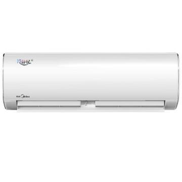 美的 冷静星II 1.5匹全直流变频冷暖空调挂机,KFR-35GW/BP3DN8Y-PC200(B1),一级能效,区域限售