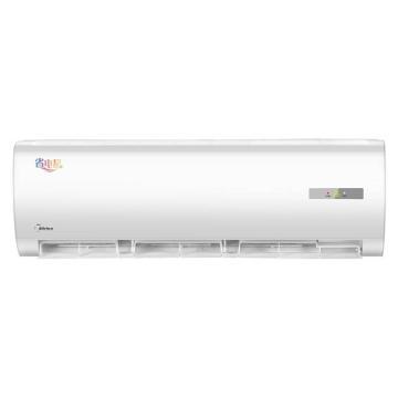 美的 省电星3匹定速冷暖空调挂机,KFR-72GW/DY-DA400(D3),区域限售