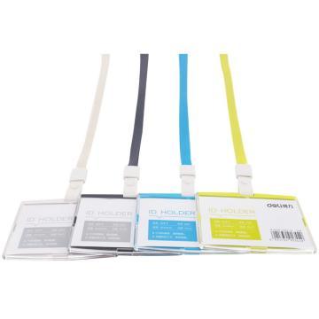得力(deli) 彩色证件卡,工作证件套胸卡 1个 8304蓝色 单个