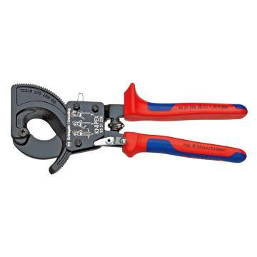 凯尼派克 Knipex棘轮式电缆剪32mm 240平方,95 31 250