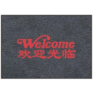爱柯部落圈丝型欢迎光临地垫,灰色 1.2m*1.5m,单位:片