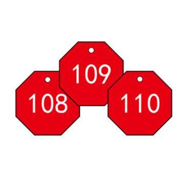 安赛瑞 塑料号码吊牌-八边形,Ф31.8mm,红底白字,号码101-200,14866,100个/包