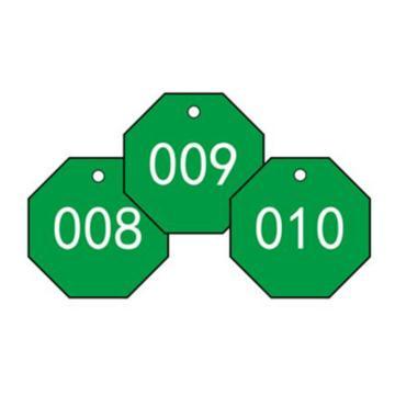 安赛瑞 塑料号码吊牌-八边形,Ф31.8mm,绿底白字,号码001-100,14868,100个/包