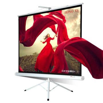 红叶Redleaf 120寸支架投影幕,(4:3) 单位:块