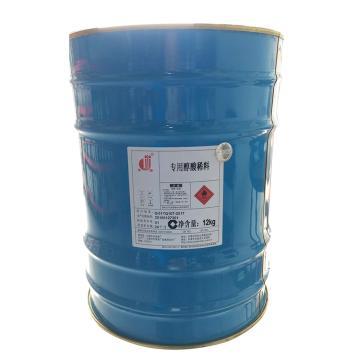 石家庄金鱼 醇酸稀释料,12kg/桶