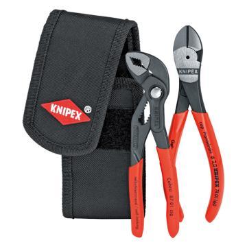 凯尼派克 Knipex 便携式钳子组套,2件套,00 20 72 V01
