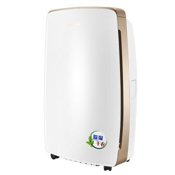 格力 家用/地下室用抽湿机/除湿机,DH20EH,除湿量20L/D,适用面积20-40平方米,智能数控