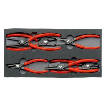 凯尼派克 Knipex 卡簧钳组套,6件套,00 20 01 V02