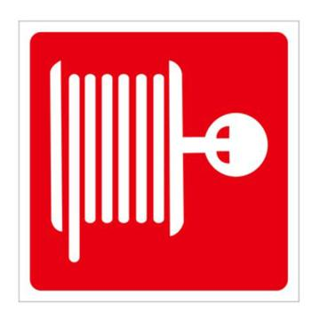 安赛瑞 消防安全标识-消防水带 仅图片,ABS板,250×250mm,20339