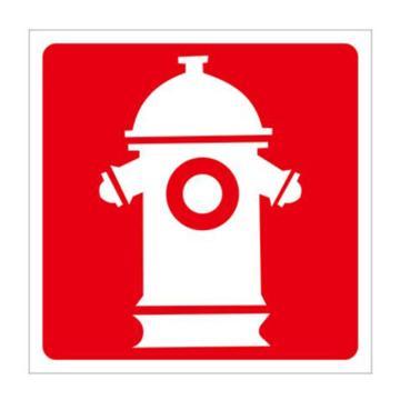 安赛瑞 消防安全标识-地上消火栓 仅图片,ABS板,250×250mm,20351