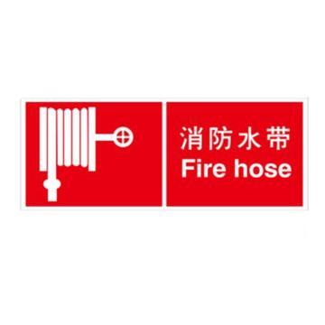 安赛瑞 消防安全标识-消防水带,不干胶,330×130mm,20334