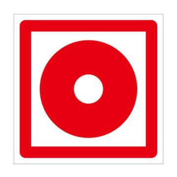 安赛瑞 消防安全标识-消防手动启动器 仅图片,不干胶,250×250mm,20344
