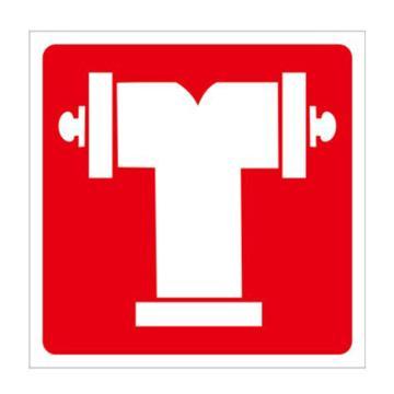 安赛瑞 消防安全标识-消防水泵接合器 仅图片,不干胶,250×250mm,20346