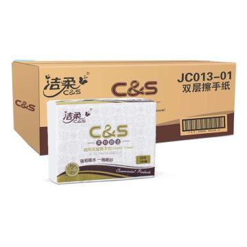 洁柔商用双层擦手纸,180抽 2层JC013-01,20包/箱 单位:箱
