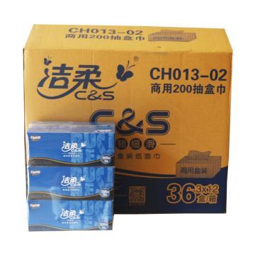 洁柔商用盒装纸面巾,200抽2层 CH013-02,3盒*12提/箱 单位:箱
