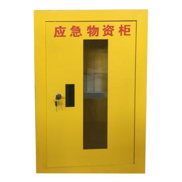 成霖 紧急器材安全存储柜-黄色,1块可调层板,单门/手动,800×500×350mm,CLG810100