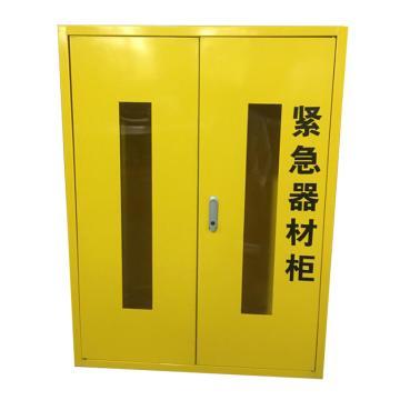 成霖 紧急器材安全存储柜-黄色,2块可调层板,双门/手动,1200×900×450mm,CLG810200