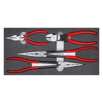 """凯尼派克 Knipex 工具组套""""汽车工具"""",4件套,00 20 01 V16"""