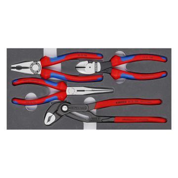 """凯尼派克 Knipex 工具组套""""基本款"""",4件套,00 20 01 V15"""