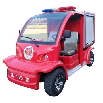 锡牛 应急微型消防车,3100×1480×1900,AW6042HC