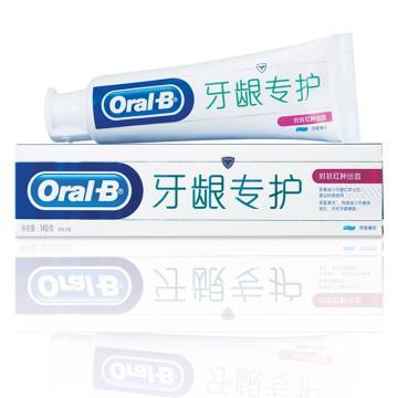 欧乐B牙龈专护牙膏,(对抗红肿出血)140g 单位:个