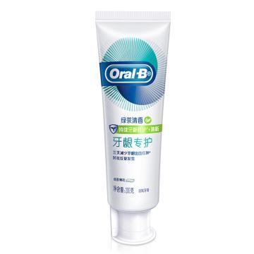 欧乐B牙龈专护牙膏,—绿茶持久清新修护,200g 单位:个