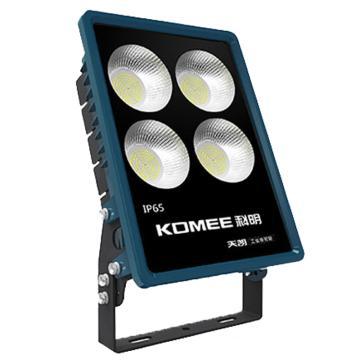 科明 K系列 LED投光灯,四灯头 300W 白光 IP65户外防水,单位:个