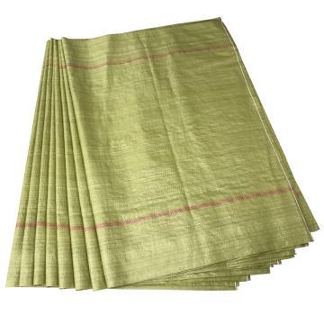西域推荐 黄色塑料编织袋,标准款,尺寸(cm):45*60,100个/包