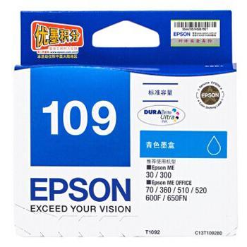 爱普生 墨盒,青色T1092C13T109280(适用ME30/ME70/ME80W /ME1100/ME300/ME360) 单位:个