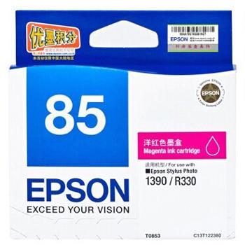 爱普生墨盒,洋红色T0853C13T122380(适用SP1390、810页) 单位:个(售完为止)