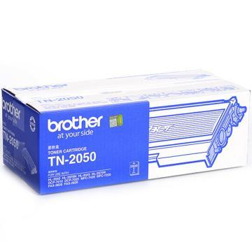 兄弟 墨粉盒, TN-2050 黑色 (适用2820/7010/7025/7220/7420/2040/2070N) 单位:个
